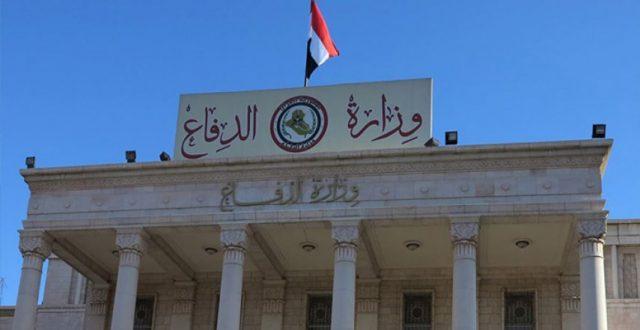 وزارة الدفاع تعتذر عن إقامة حفل تخرج الدورة 79 لكلية الأركان