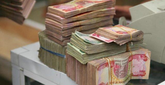 مصرف الرافدين يطلق السلف التكميلية التي تصل الى 25 مليون دينار