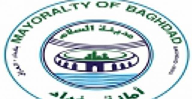 أمانة بغداد تعلن عن اجراءاتها لمواكبة هطول امطار
