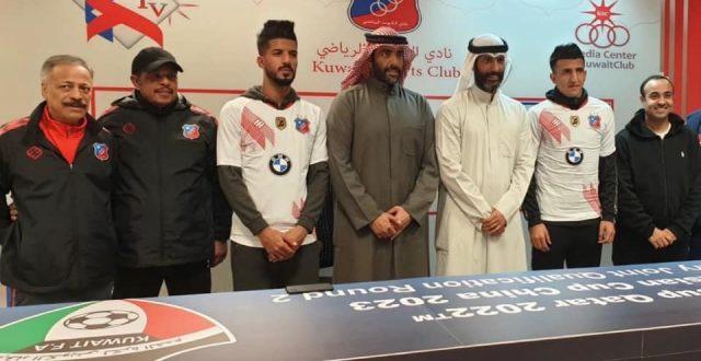 نادي الكويت الكويتي يعلن تعاقده الرسمي مع نجوم منتخبنا الوطني علاء عباس وأمجد عطوان