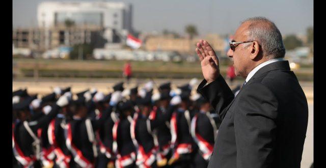 عبد المهدي يهنئ الشرطة في عيدهم 98: تطوير الجهاز هو أحد اهداف هذه الحكومة
