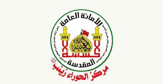 العتبة الحسينية تنفي نصبها خيما في ساحات التظاهر