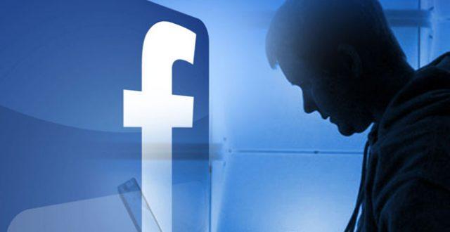 الداخلية: اعتقال متهمين اثنين يقومان بابتزاز وتهديد المواطنين على ''فيسبوك'' في نينوى