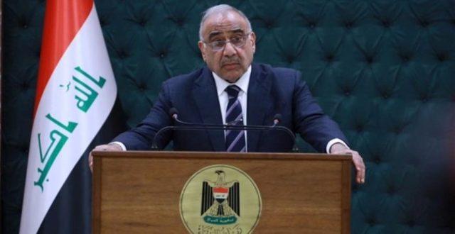 عبد المهدي: اطلاق الصواريخ على السفارة الاميركية امر غير مقبول