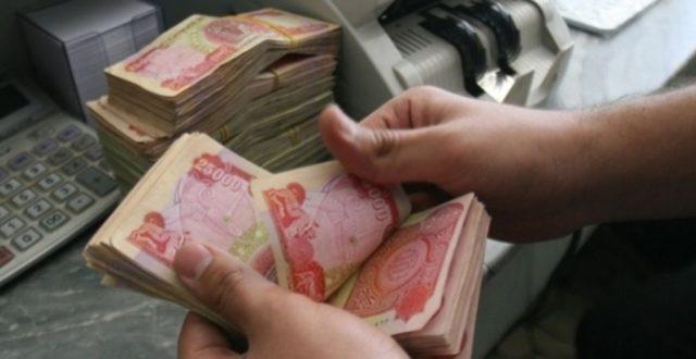 الرافدين يصدر بياناً جديداً بشأن رواتب المتقاعدين المتواجدين خارج العراق