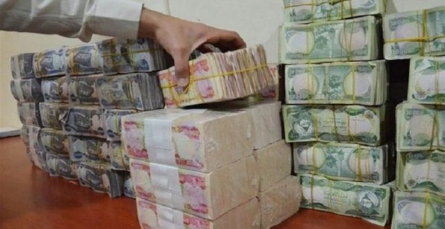 عضو بالمالية النيابية: العجز المالي في رواتب الموظفين وصل إلى 10 ترليون بموازنة 2020