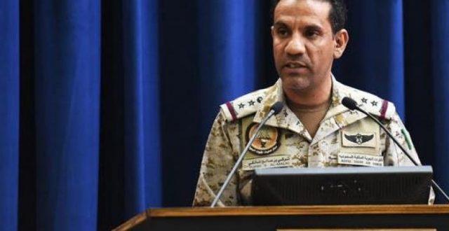 سقوط طائرة حربية للتحالف العربي في محافظة الجوف اليمينة