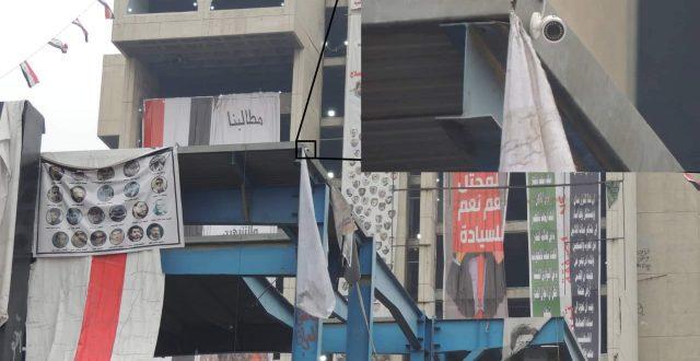 """بالصور .. نصب كاميرات مراقبة على المطعم التركي """"جبل أحد"""" في بغداد"""