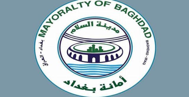 امانة بغداد: إعادة فتح مجسر الشارقة جنوبي العاصمة خلال ساعات