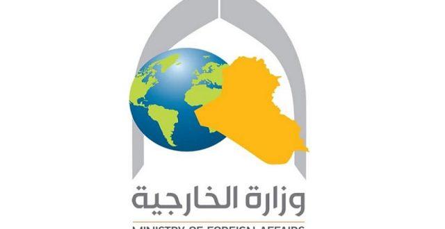 الخارجية: 15 ألف قطعة أثرية عراقية مهربة لازالت في الولايات المتحدة