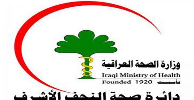 """العراق يعلن أول حالة إصابة بـ """"كورونا"""""""