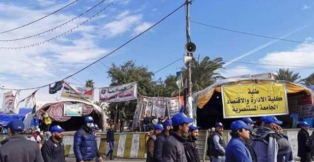 تحت تهديد السلاح…القبعات الزرقاء تفض اعتصاما للطلبة جنوبي ذي قار