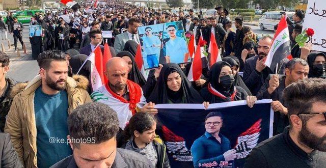 مفوضية حقوق الانسان تعلن حصيلة جديدة لضحايا التظاهرات في العراق