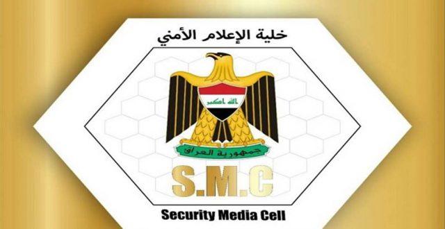 الإعلام الأمني: تفكيك حزام ناسف من جثة داعشي قُتل بقصف طائرات F16 العراقية في الأنبار