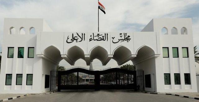 المحكمة الاتحادية تنظر دعوى على مسؤولين في حكومة اقليم كردستان