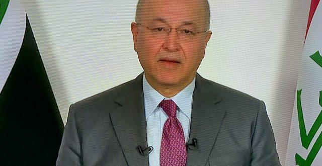 رئيس الجمهورية برهم صالح: ودعنا بحزن اهلا وتحية اصيبوا بكورونا