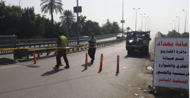 أمانة بغداد تعلن المباشرة بصيانة ثلاثة مجسرات مهمة وحيوية