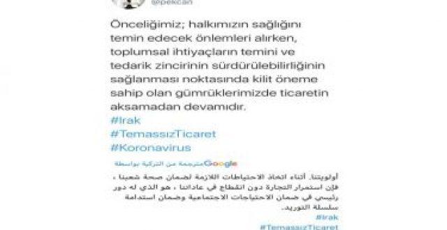 تركيا تعلن استمرار التبادل التجاري مع العراق ضمن أطر وقائية من كورونا
