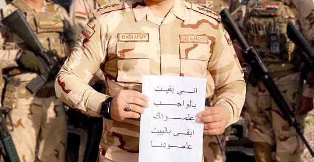 الدفاع العراقية: أبطال الجيش العراقي باقين في واجبهم لحمايتكم، ابقوا في بيوتكم لمساندتهم