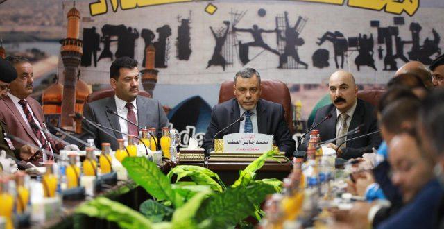 محافظ بغداد يعطل الدوام من الثلاثاء الى الخميس المقبلين
