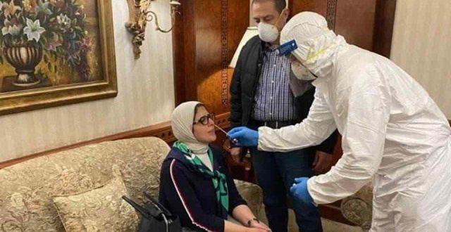 وضع وزيرة الصحة المصرية في الحجر
