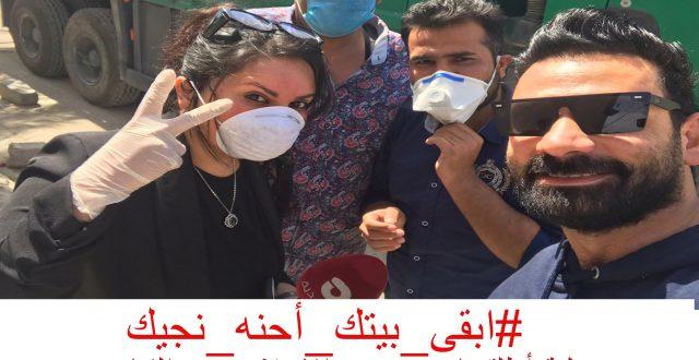 بالصور: أبقى بالبيت احنة نجيك .. حملة اطلقها مجموعة من الإعلاميين والفنانين لدعم العائلات المتعففة في بغداد