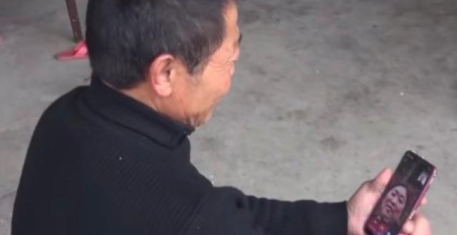 بعد 30 عاما.. 'كورونا' يساعد رجلا على استعادة عائلته