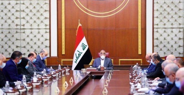 عبد المهدي يبحث سبل تأمين الاحتياجات المعيشية والخدمات الاساسية للمواطنين