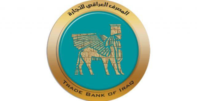 المصرف العراقي للتجارة يتبرع بمبلغ خمسة ملايين دولار لدعم وزارة الصحة لمكافحة كورونا