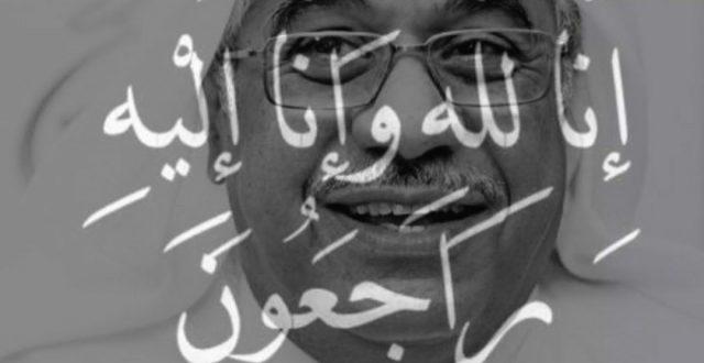وفاة الممثل الكويتي  سليمان الياسين  عن عمر يناهز ال ٧١ عام