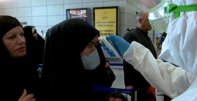 صحة النجف تعلن مغادرة 11 شخصاً للحجر الصحي