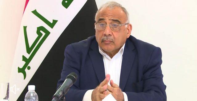 عادل عبد المهدي: نسبة وفيات واصابات كورونا في العراق محدودة