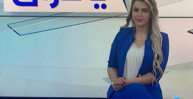 مقدمة برامج على قناة #العراقية تثير جدل على مواقع التواصل الاجتماعي بسبب #تغريدة لها