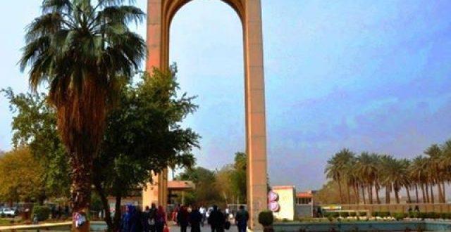 وزير التعليم يكلف رئيسا جديدا لجامعة بغداد