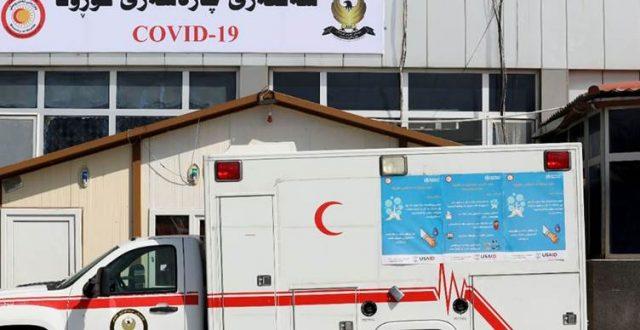 بينهم طفل.. تسجيل 14 إصابة جديدة بفيروس كورونا في أربيل