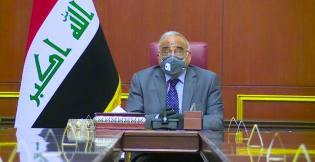 عبد المهدي…واشنطن اقترحت خلال رسالة رسمية على العراق اجراء حوار استراتيجي في حزيران المقبل