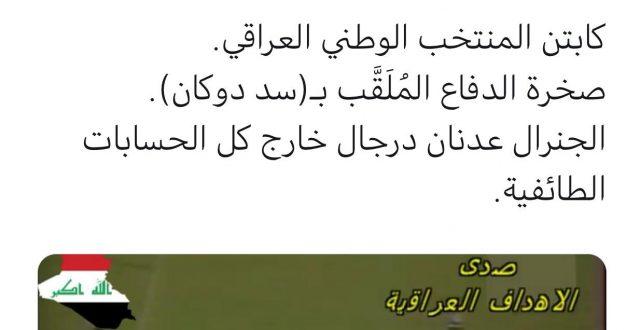 رئيس البرلمان مدافعاً عن عدنان درجال: كل الحسابات الطائفية