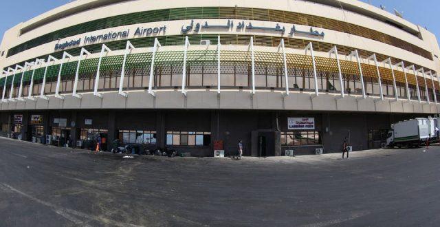 الإعلام الأمني: سقوط ثلاثة صواريخ كاتيوشا في محيط مطار بغداد