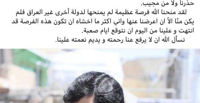 مدير صحة الكرخ..لا جدوى من نشر التوزيع الجغرافي للاصابات في الكرخ والسبب؟؟