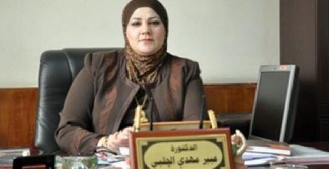 مرشحة لوزارة العمل بحكومة الكاظمي تنفي وجود عقوبات بحقها