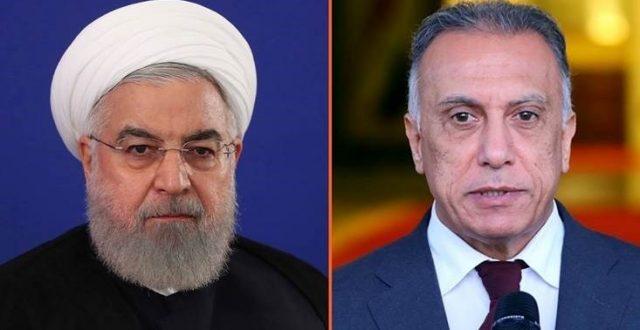الكاظمي يتلقى اتصالا هاتفيا من الرئيس الإيراني