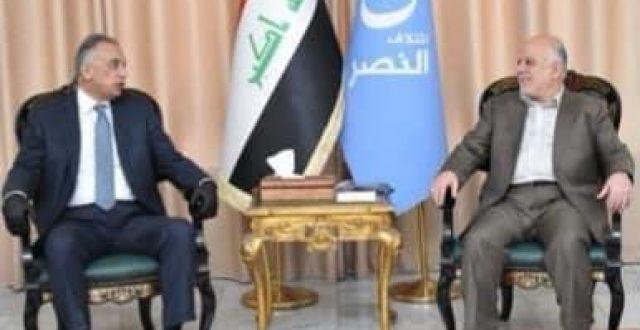 حيدر العبادي يستقبل رئيس مجلس الوزراء السيد مصطفى الكاظمي