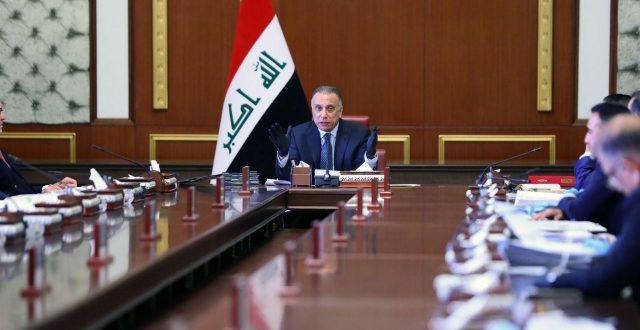 مجلس الوزراء يعقد جلسته الاعتيادية الثانية برئاسة رئيس مجلس الوزراء السيد مصطفى الكاظمي