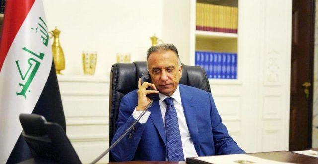 الكاظمي يتلقى اتصالاً هاتفياً من الأمين العام للأمم المتحدة