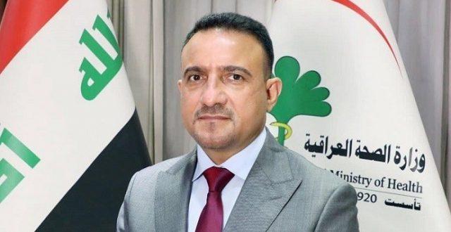 وزير الصحة يعلن قرب إجراء 10 آلاف فحص يومياً ويؤكد: وضع العراق تحت السيطرة