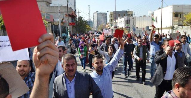 """السيناريو القديم يتجدد.. تظاهرات في مدن كردستان لسببين ومراقبون يحذرون من """"انفجار"""" الشارع الكردي"""
