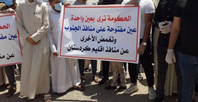 بالصورة.. أنطلاق تظاهرات أمام منفذ الشلامچة للمطالبة بإعادة التبادل التجاري مع ايران