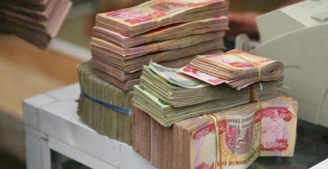 المالية النيابية: لا نعلم أسباب عدم صرف رواتب الموظفين رغم توفر السيولة