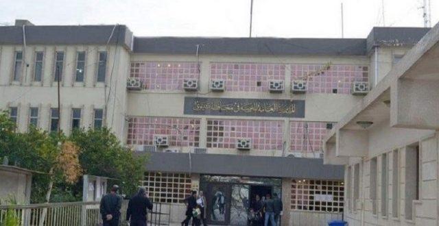 إيقاف الدوام في مديرية تربية نينوى وتأجيل قرعة المتقدمين للتعينات في المحافظة