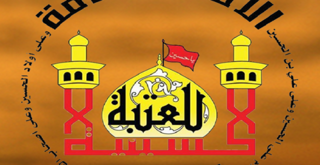 العتبة الحسينية تعلن تجهيز دوائر الصحة بالاوكسجين الطبي مجانا